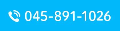 Tel.045-891-1026